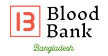 Blood Bank Bangladesh | ব্লাড ব্যাঙ্ক বাংলাদেশ